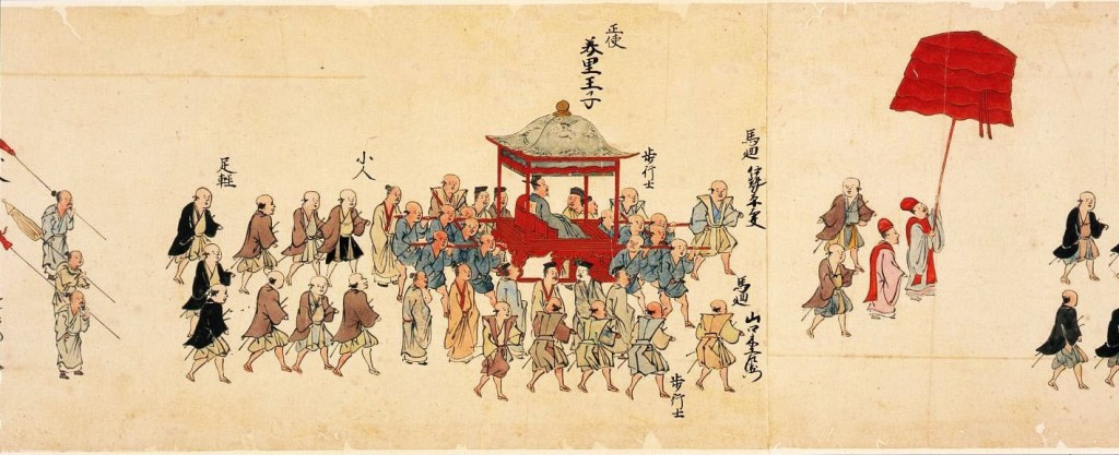 Ryukuan Procession on a diplomatic visit to China.