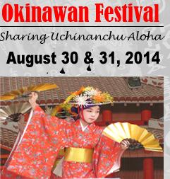 okinawanfestival.com