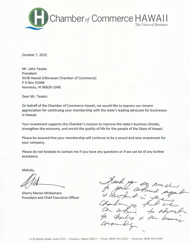 WUBHawaii Chamber Membership Letter