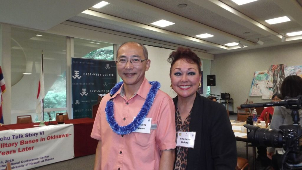 Consul General Yasushi Misawa, Japan, with WUB Hawaii Treasurer, Charlene Oshiro