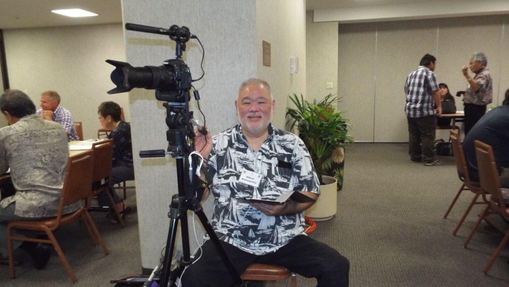 Video - Albert Katsuyama